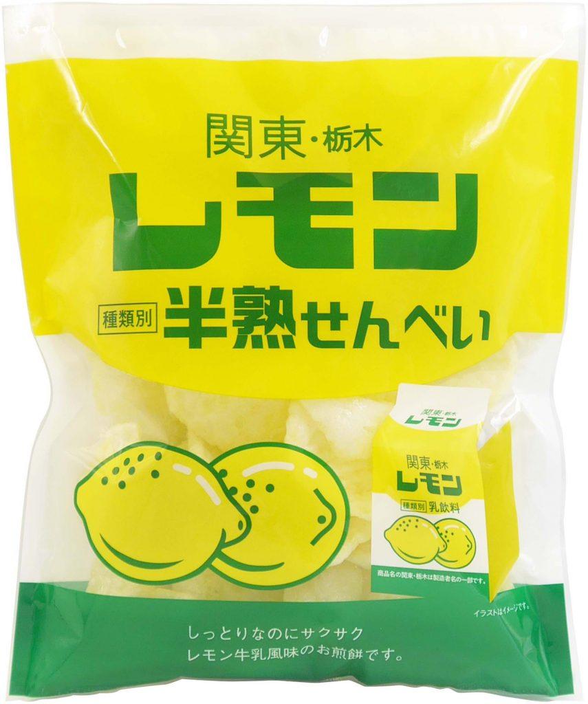 関東栃木レモン半熟せんべい